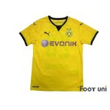 Borussia Dortmund 2015-2016 Home Shirt #28 Ginter