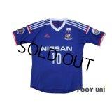 Yokohama F・Marinos 2014 Home Shirt #10 Nakamura