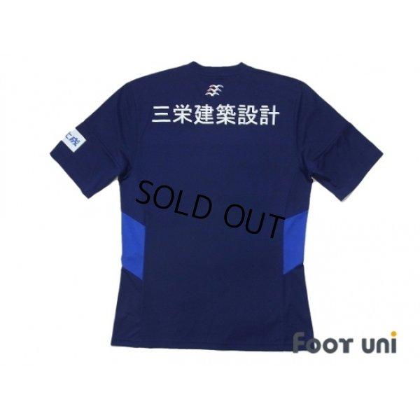Photo2: Yokohama F・Marinos 2015 Home Shirt