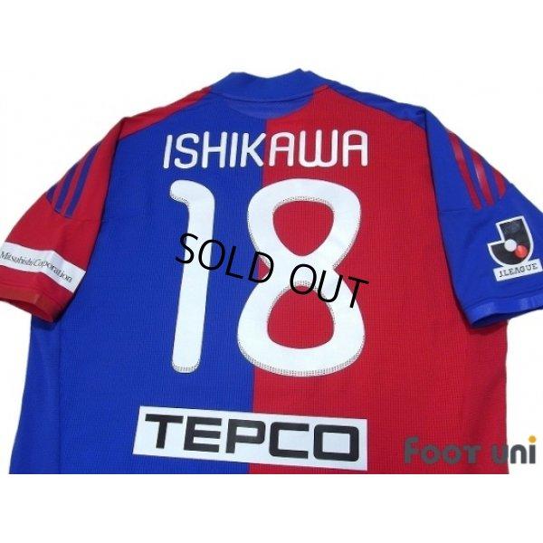 Photo4: F.C. Tokyo 2010-2011 Home Authentic Shirt #18 Ishikawa
