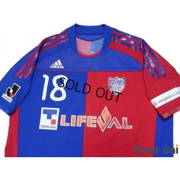 Photo3: F.C. Tokyo 2010-2011 Home Authentic Shirt #18 Ishikawa