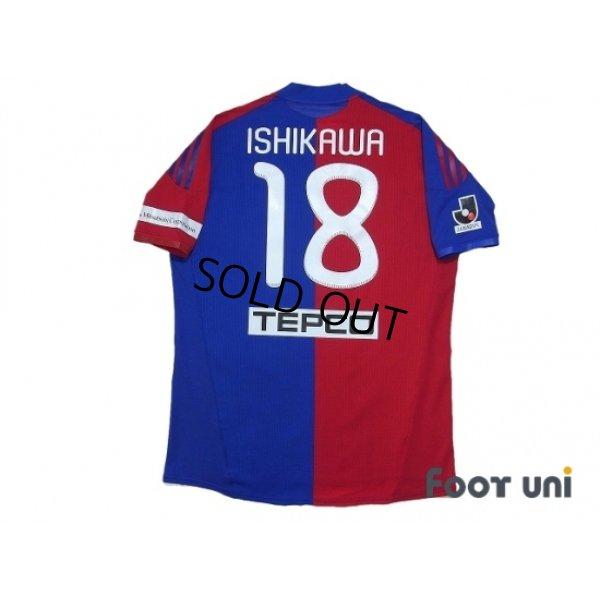 Photo2: F.C. Tokyo 2010-2011 Home Authentic Shirt #18 Ishikawa