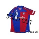 F.C. Tokyo 2010-2011 Home Authentic Shirt #18 Ishikawa