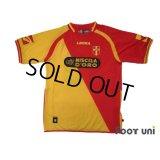Messina 2005-2006 Away Shirt #13 Yanagisawa