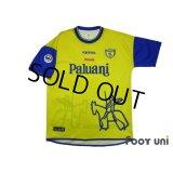 AC Chievo Verona 2002-2003 Home Shirt #21 Bierhoff Lega Calcio Patch/Badge