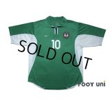 Nigeria 2000 Home Shirt #10 Okocha