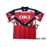 1.FC Kaiserslautern 1993-1994 Home Shirt