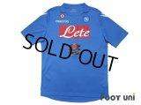 Napoli 2014-2015 Home Shirt