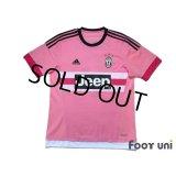 Juventus 2015-2016 Away Shirt #9 Morata