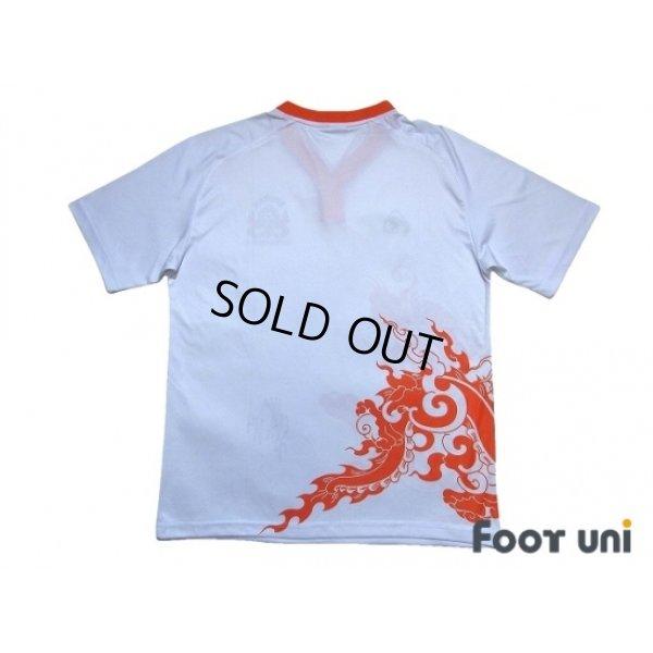 Photo2: Bhutan 2015-2016 Away Shirt
