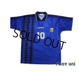 Argentina 1994 Away Shirt #10 Maradona