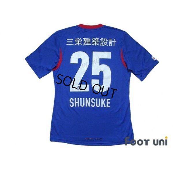 Photo2: Yokohama F・Marinos 2013 Home Shirt #25 Shunsuke Nakamura
