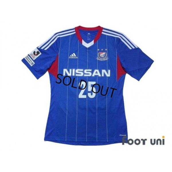 Photo1: Yokohama F・Marinos 2013 Home Shirt #25 Shunsuke Nakamura