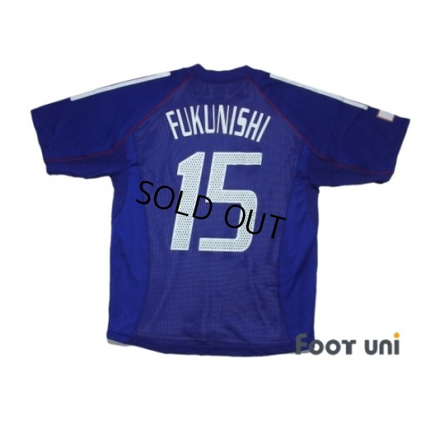 Photo2: Japan 2002 Home Authentic Shirt #15 Fukunishi