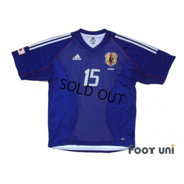 Photo1: Japan 2002 Home Authentic Shirt #15 Fukunishi