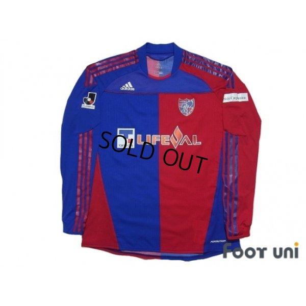 Photo1: F.C. Tokyo 2010-2011 Home Authentic Long Sleeve Shirt