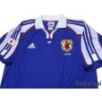 Photo3: Japan 2001 Home Authentic Shirt (3)