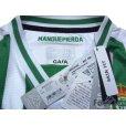 Photo5: Real Betis 2018-2019 Home Shirt #8 Inui La Liga Patch/Badge w/tags