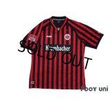 Eintracht Frankfurt 2012-2013 Home Shirt #8 Inui w/tags