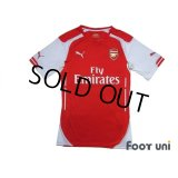 Arsenal 2014-2015 Home Authentic Shirt w/tags