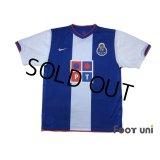 FC Porto 2006-2007 Home Shirt