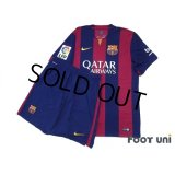 FC Barcelona 2014-2015 Home Shirt and Shorts Set #10 Messi LFP Patch/Badge