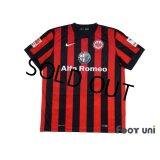 Eintracht Frankfurt 2014-2015 Home Shirt #20 Hasebe w/tags
