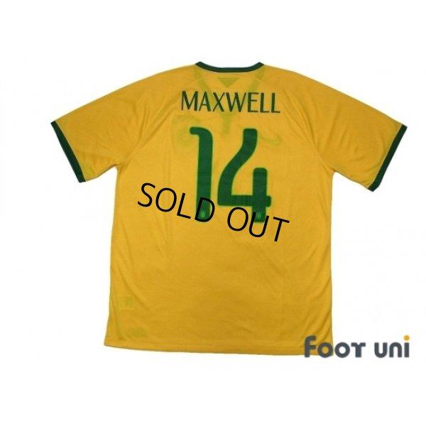 Photo2: Brazil 2014 Home Shirt #14 Maxwell