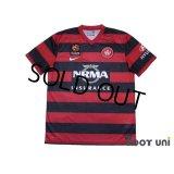 Western Sydney Wanderers FC 2013-2014 Home Shirt #21 Shinji Ono w/tags