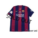 FC Barcelona 2014-2015 Home Shirt #10 Messi Copa Del Rey Patch/Badge w/tags
