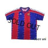 FC Barcelona 1993-1995 Home Shirt