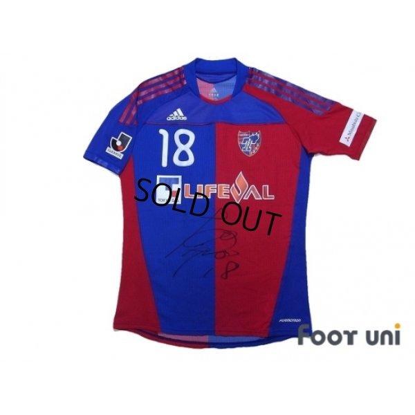 Photo1: F.C. Tokyo 2010-2011 Home Authentic Shirt #18 Ishikawa