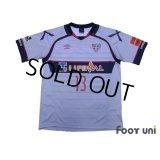 F.C. Tokyo 2017 Away Shirt #13 Yoshito