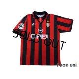 AC Milan 1996-1997 Home Shirt #18 Baggio Lega Calcio Patch/Badge