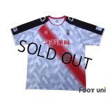 FC Kariya 2019 Home Shirt #12