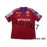 CSKA Moscow 2013-2014 Home Shirt #7 Honda w/tags