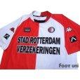 Photo3: Feyenoord 2002-2003 Home Shirt