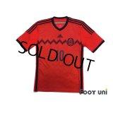 Mexico 2014 Away Shirt #10 G.Dos Santos w/tags