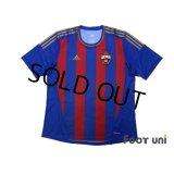 CSKA Moscow 2012-2013 Home Shirt w/tags