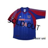 F.C. Tokyo 2001 Home Shirt #14