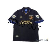 Manchester United 1993-1995 Away Shirt #7 Cantona The F.A. Premier League Patch/Badge