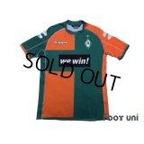 Werder Bremen 2006-2007 Away Shirt