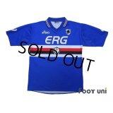 Sampdoria 2003-2004 Home Shirt