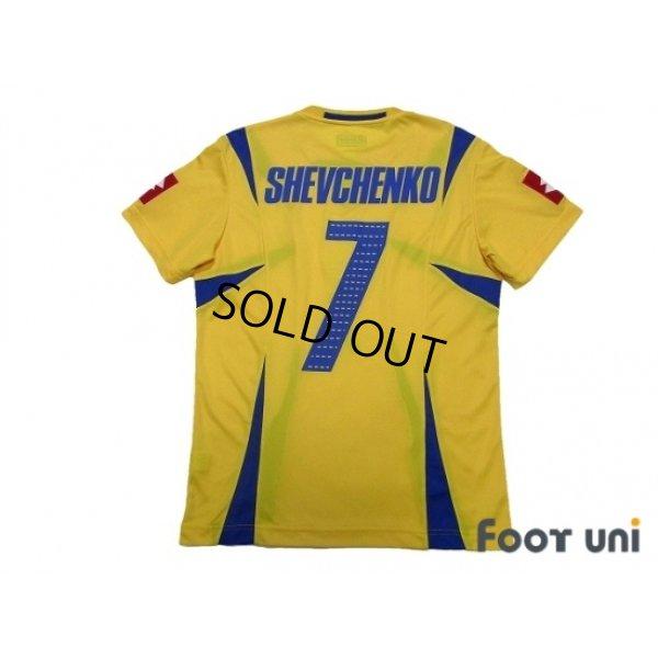 Photo2: Ukraine 2006 Home Shirt #7 Shevchenko