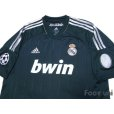 Photo3: Real Madrid 2012-2013 3rd Shirt #19 Modric Champions League Patch/Badge w/tags (3)