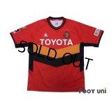 Nagoya Grampus 2012 Home Shirt