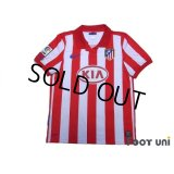 Atletico Madrid 2009-2010 Home Shirt LFP Patch/Badge