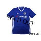 Chelsea 2016-2017 Home Shirt #10 Hazard w/tags