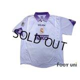 Real Madrid 1997-1998 Home Shirt #3 Roberto Carlos