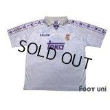 Real Madrid 1996-1997 Home Shirt #3 Roberto Carlos LFP Patch/Badge